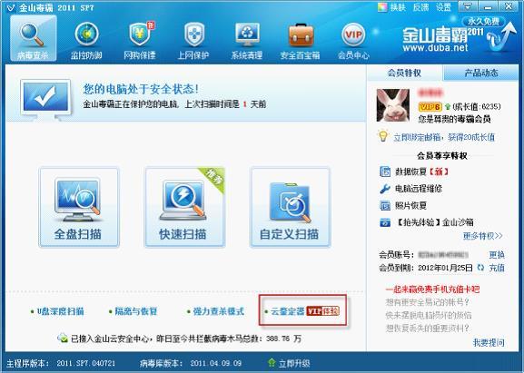 网站如何:清除地址栏,删除地址栏,如何清除上网记录,如何清除历史记录-U9SEO