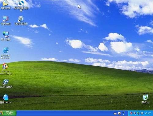 实战金山卫士3.0快速安装XP系统