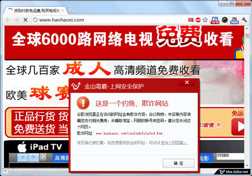 电视棒破解版下载_电视棒是真的吗 如何真假3dusb电视棒欺诈网站