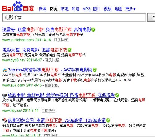 av电影网站_我们也可以在 电影专题网站上搜索电影下载地址.
